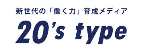 20's type