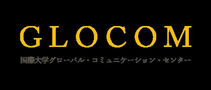 GLOCOM