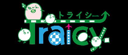 Traicy