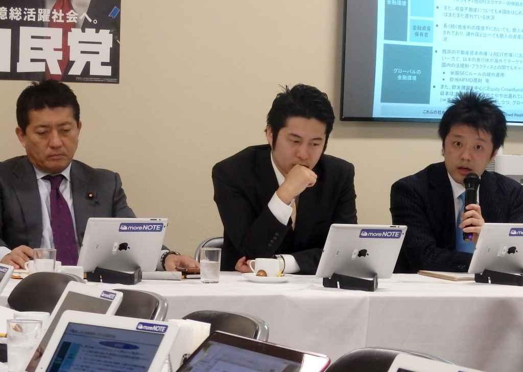 会員企業のサイバーエジェント・クラウドファンディングとクラウドリアルティ、自民党IT戦略特命委員会でプレゼンテーション実施