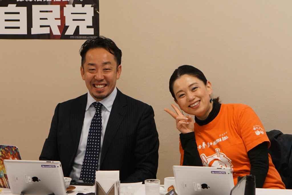 会員企業のアズママとココナラ、自民党IT戦略特命委員会でプレゼンテーション実施