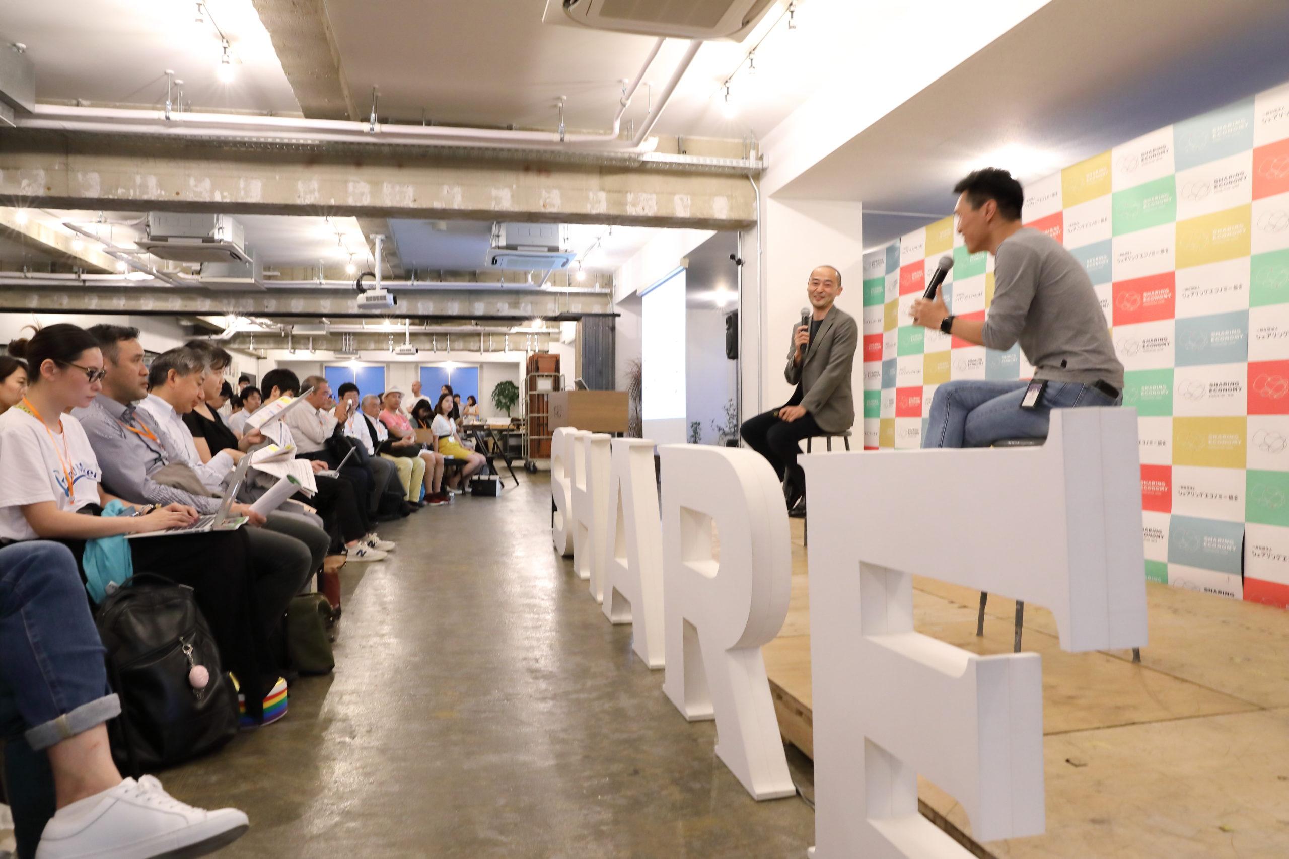 Meetup Vol.12 開催レポート「企業のシェアリングエコノミー戦略 – サービス開発、業務提携、資本提携戦略のすべて」