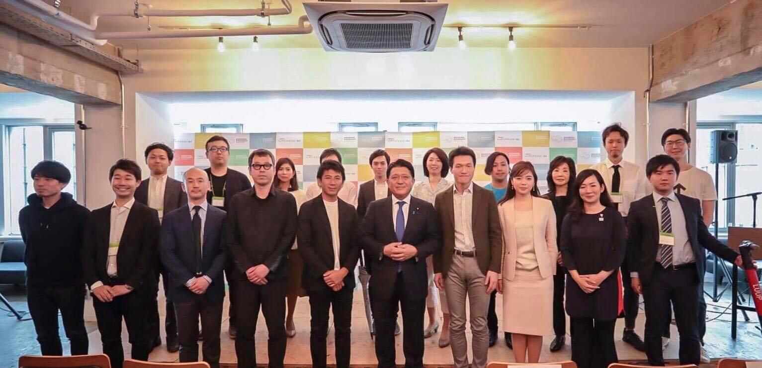 都市圏モデルのシェア観光事業創出〜2020年、そしてその先へ。観光立国の実現を目指す〜渋谷区観光協会との連携協定を発表
