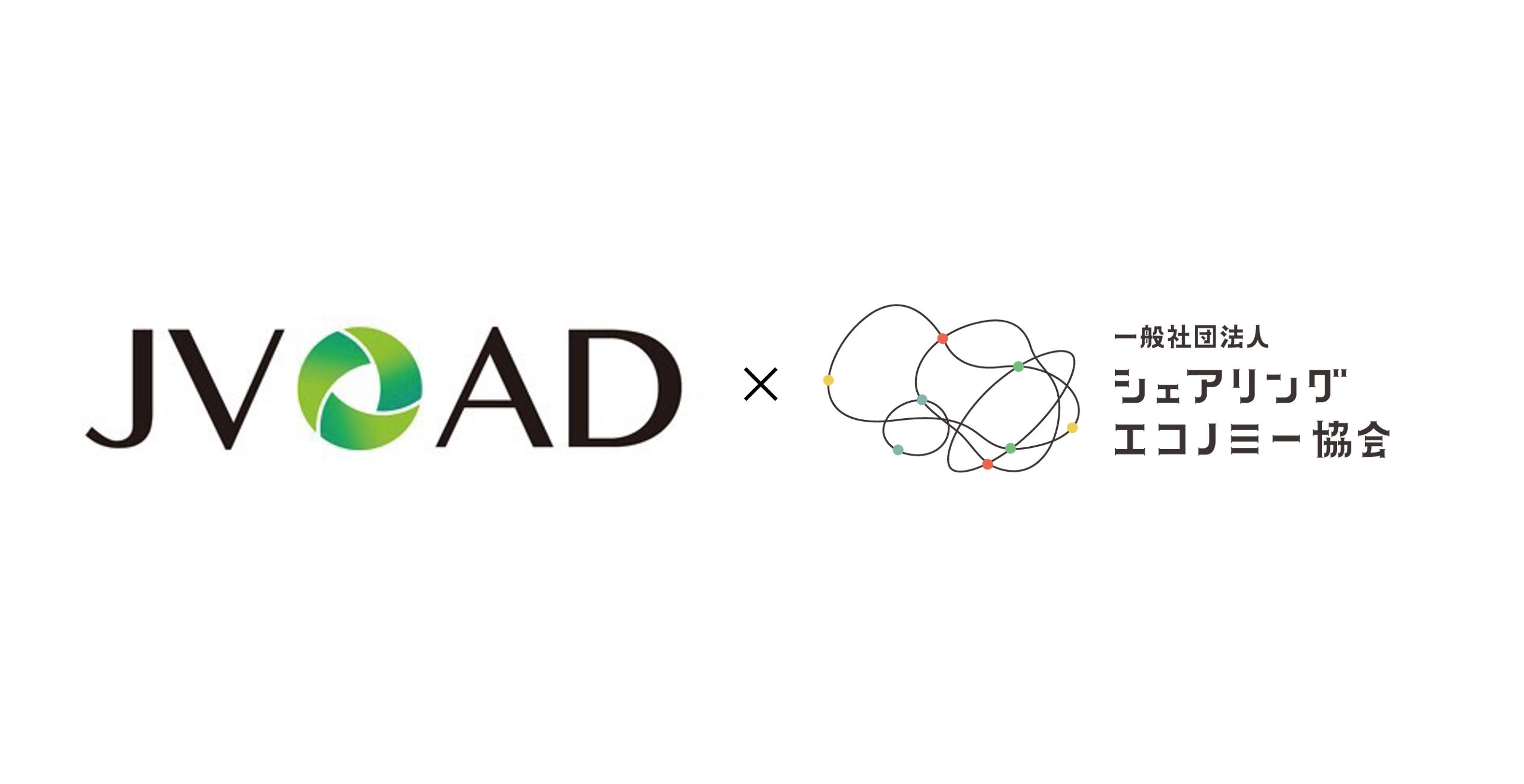 特定非営利活動法人全国災害ボランティア支援団体ネットワーク(JVOAD)との 災害対応に関する連携協定締結のお知らせ