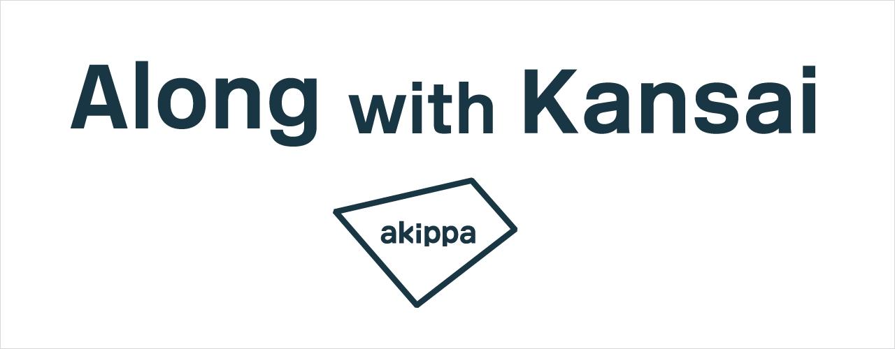 協会の会員企業であるakippa株式会社が大阪北部地震の被災者支援を開始