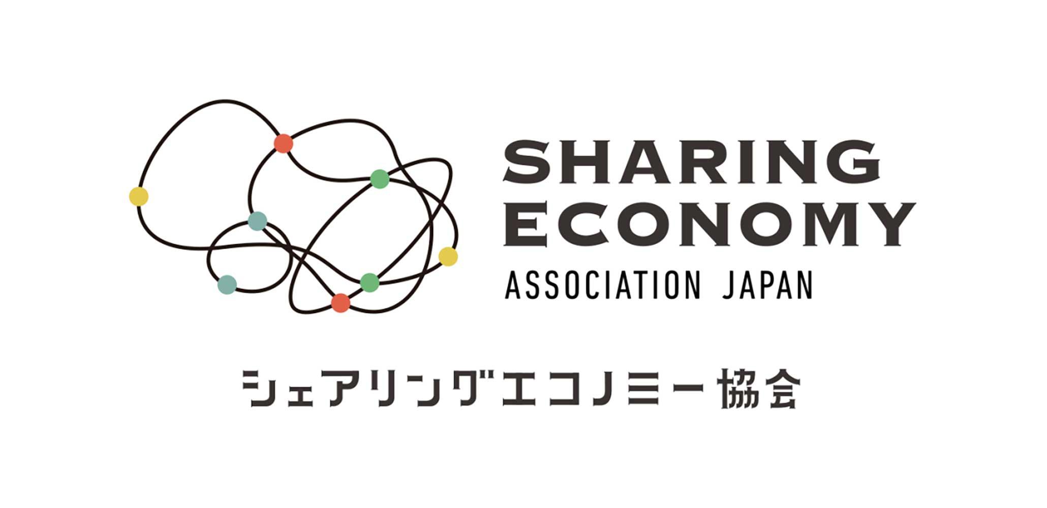 Pick Go・Gojo・pippaらシェアサービスの運営会社含む新規9社が入会
