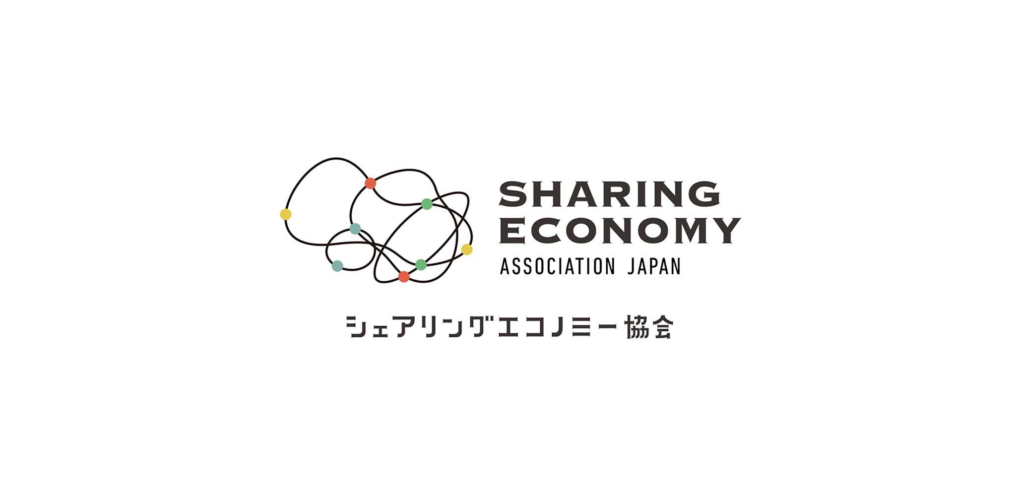 Voice Marche・しぇあ丸・カラツ大学らシェアサービスの運営会社を含む新規9社が加入