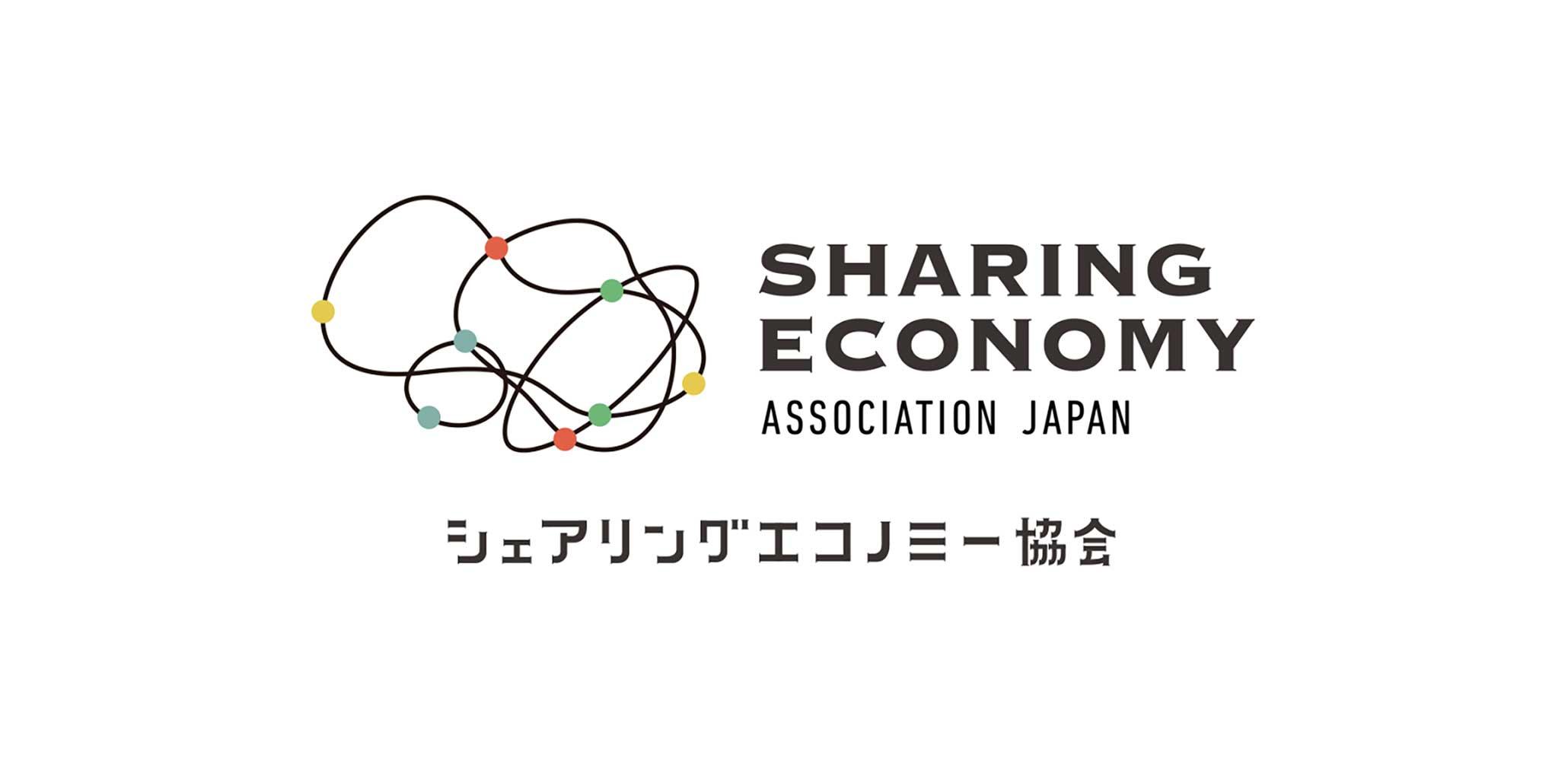 Atsumari・おたすけママン・Carstayらシェアサービスの運営会社を含む新規9社が加入