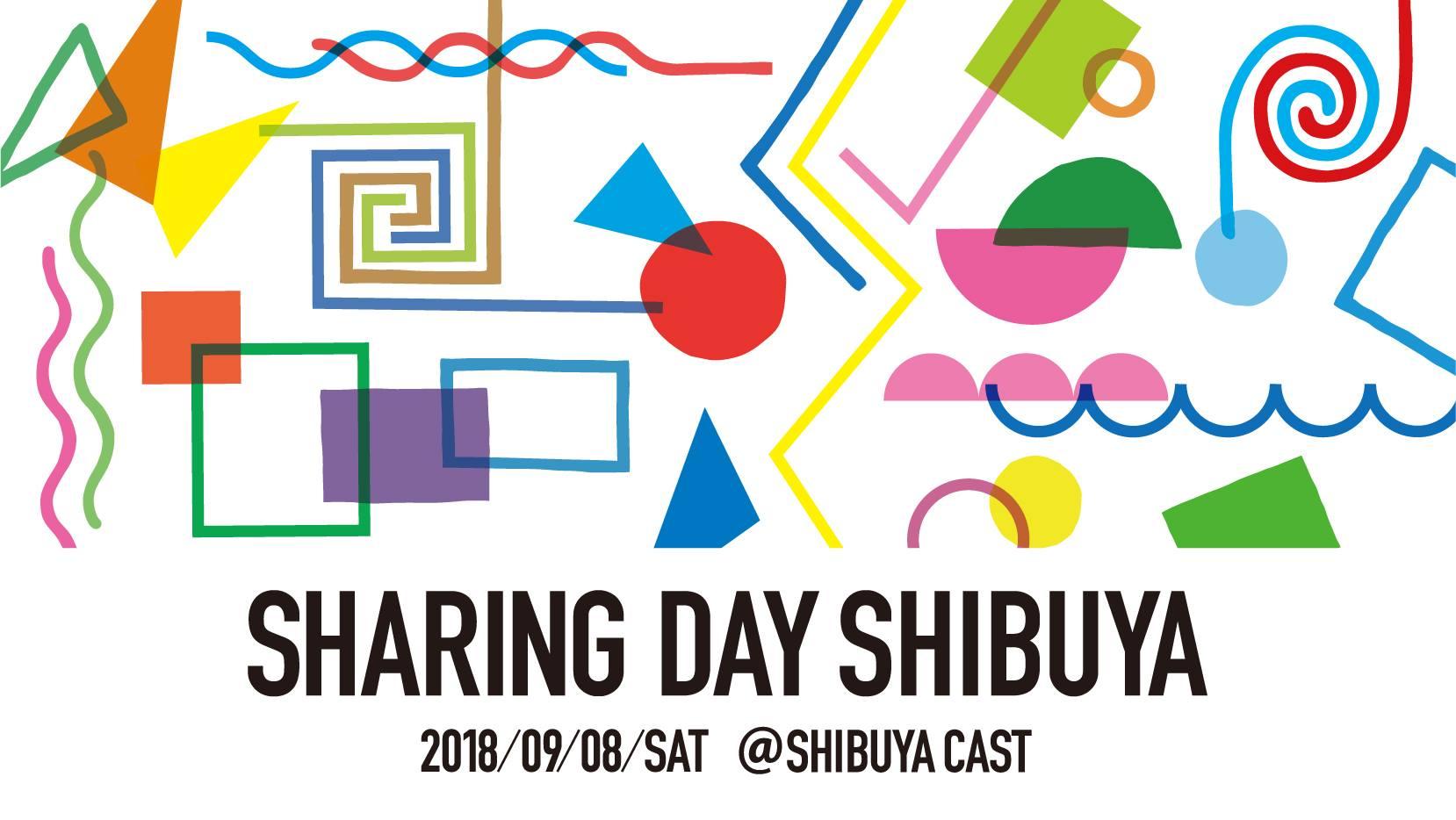 日本最大のシェアリングエコノミーの祭典 「SHARING DAY 2018」開催が決定