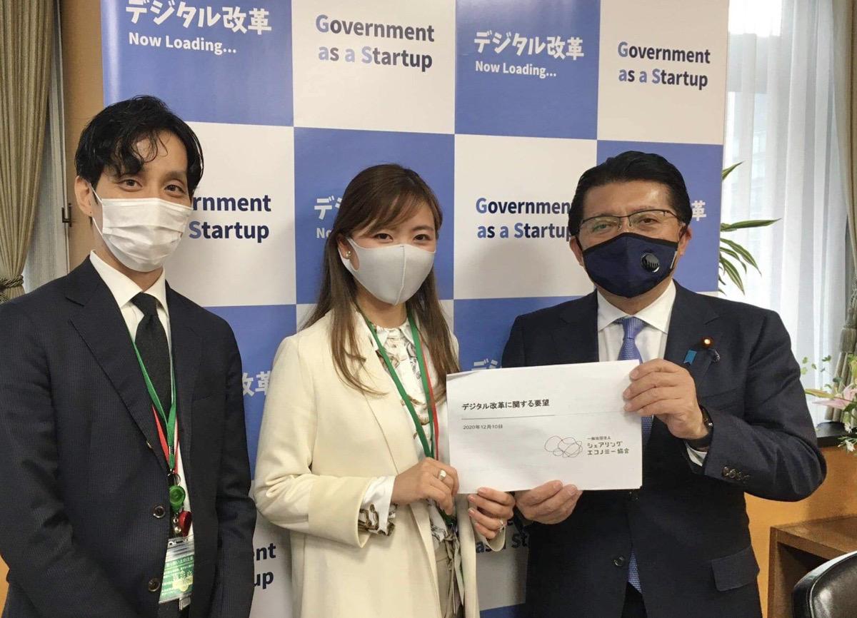 平井卓也デジタル改革担当大臣と面談し、デジタル改革に関する要望をお伝えしました