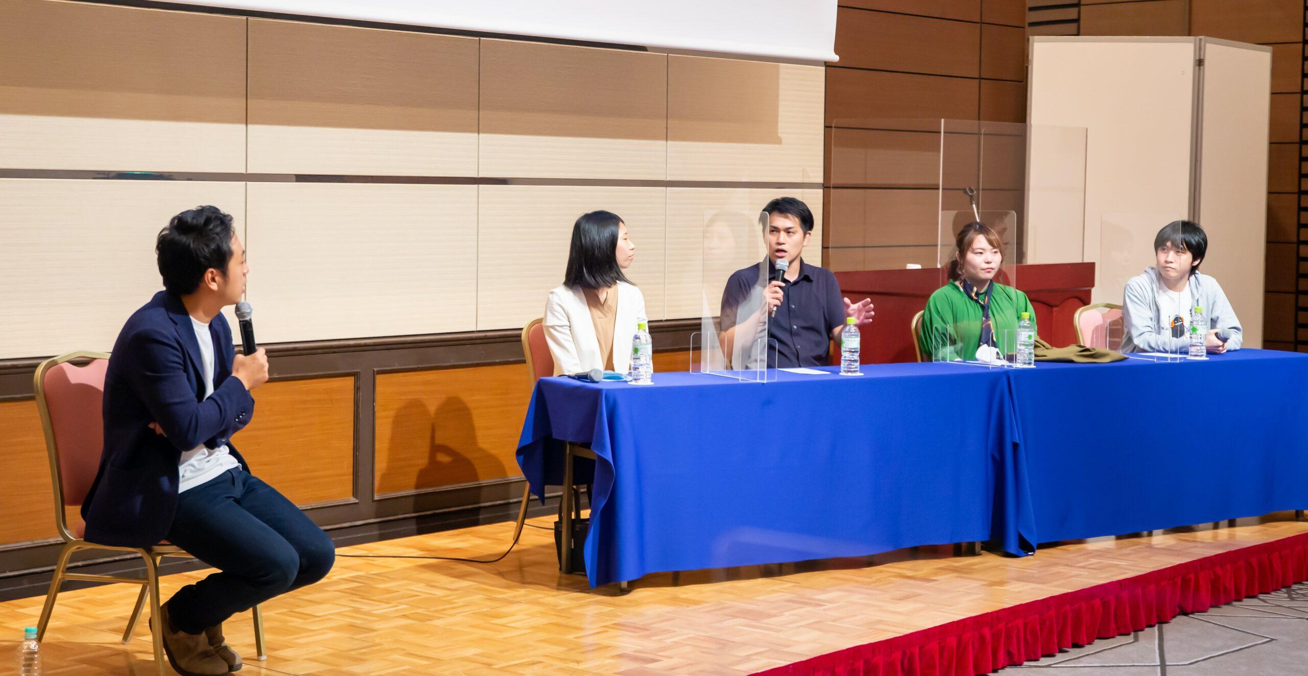 【開催レポート】播磨地区初、シェアリングエコノミー講演会「地域のビジネスを加速させるシェアリングエコノミー活用法」