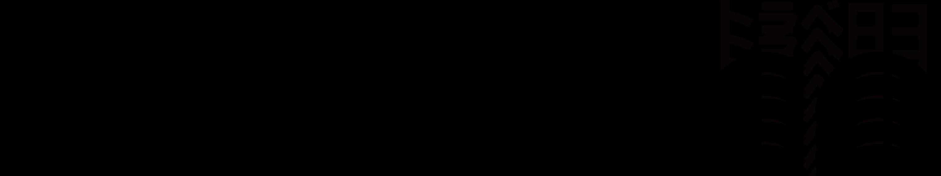 トラベロコ